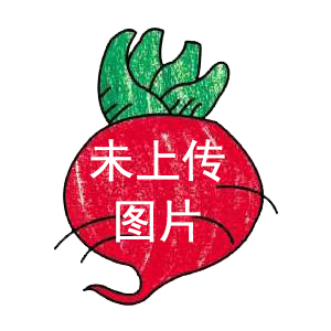 yabo80莱州大姜