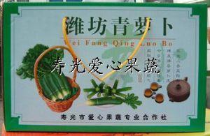 供应潍县青萝卜