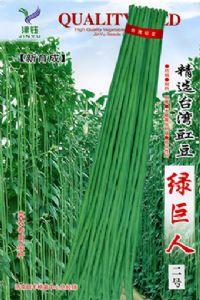 供应绿巨人(台湾)—豇豆种子