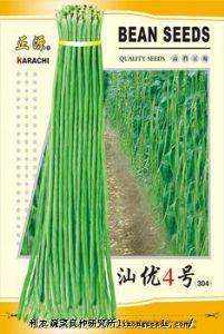 供应【正源】汕优4号厚肉长身豆角(304)—豇豆种子