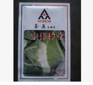 供应圣美花菜种子