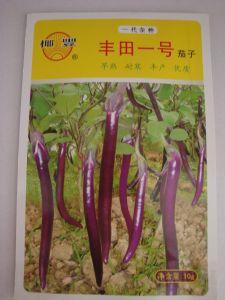 供应丰田一号—长茄种子