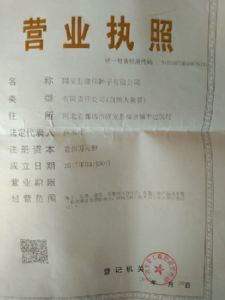 中豌系列豌豆种子
